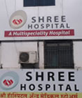 Shree Hospital, A Multispeciality Hospital